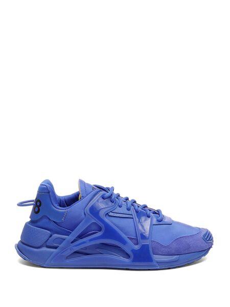 Diesel - Plave muške tenisice