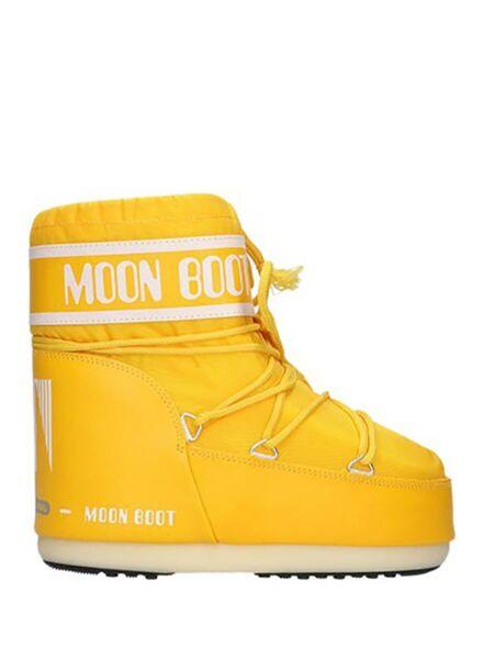Moon Boot - Žute ženske čizme