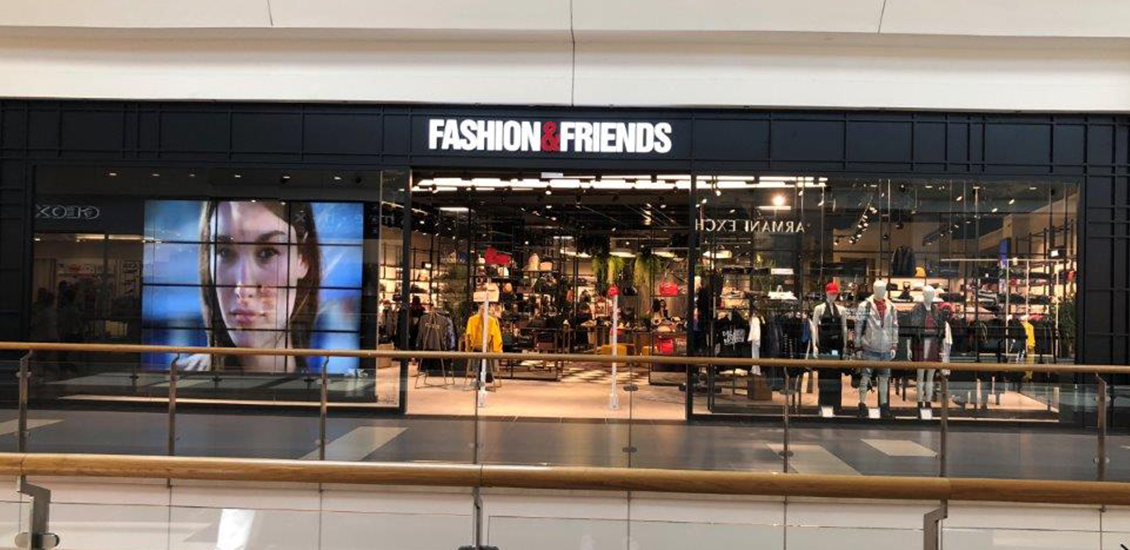 Fashion&Friends Arena centar